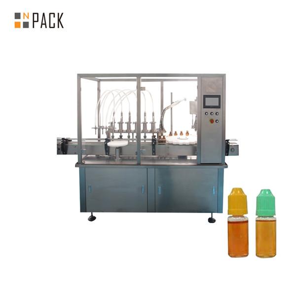 自動食器洗い液体消臭剤スプレー充填機