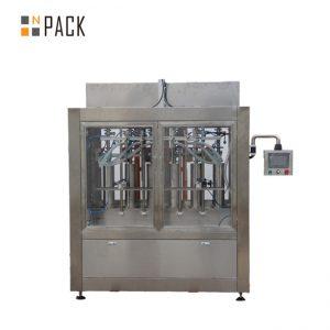 工場薬液充填機