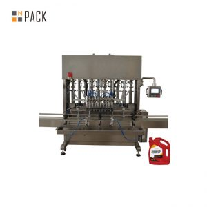 自動液体瓶詰め装置50 ml医療アルコール充填機