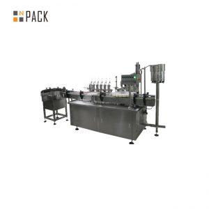 電子タバコの液体のためのカスタマイズされたガラス点滴器eの液体の満ちるおおう分類機械
