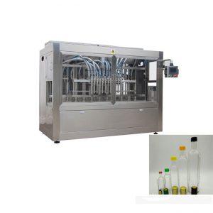 自動ガラス瓶イチゴジャムソース充填機